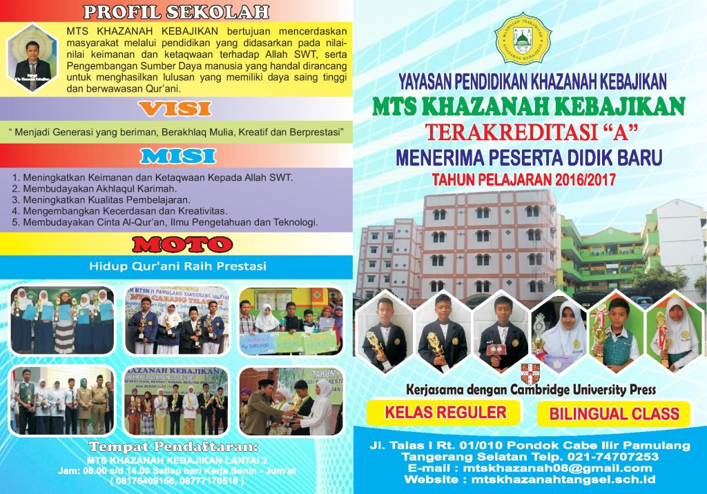 BROSUR MTS NEW  PRINT REVISI 2-page-002